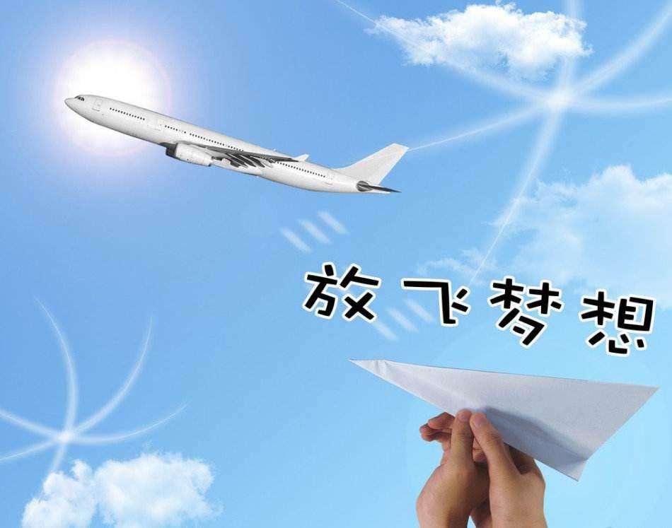yabo88官网公司扶持政策