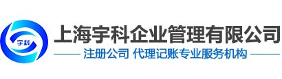 yabo88官网宇科企业管理有限公司